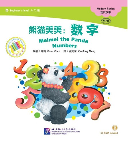 Meimei the Panda - Numbers - The Chinese Library Series
