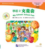 My School: School Fair - The Chinese Library Series
