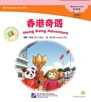 Hong Kong Adventure - The Chinese Library Series