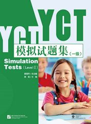 YCT Simulation Tests Level 1