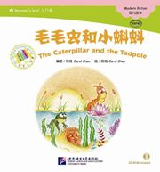 The Caterpillar and the Taclpole - The Chinese Library Series