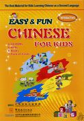 Easy & Fun Chinese for Kids
