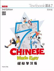 Chinese Made Easy vol.7 - Textbook