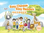 Easy Chinese Easy Readers - Vol. 2