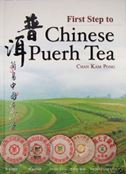 First Step to Chinese Puerh Tea