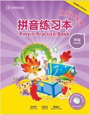 Chinese Treasure Chest - Pinyin Practice Book: Initials