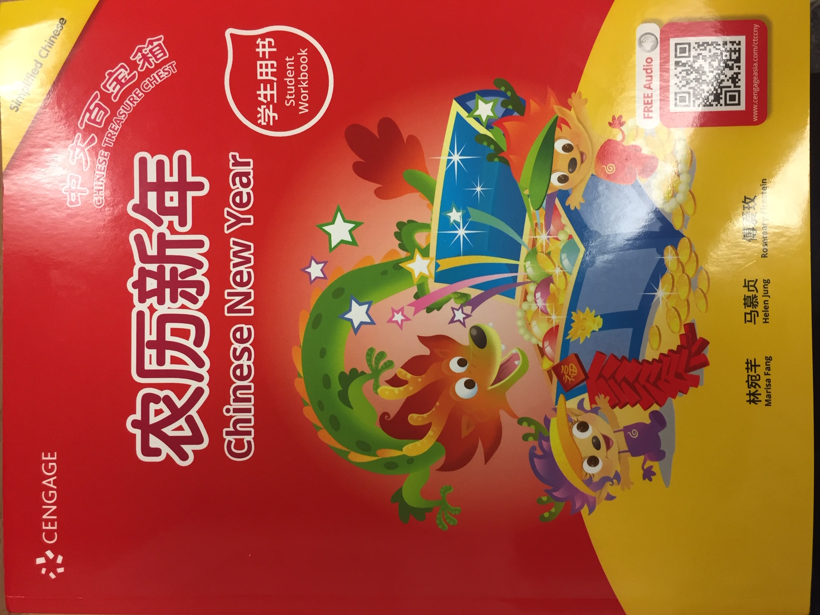 Chinese Treasure Chest - Chinese New Year (Student workbook)