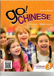 Go! Chinese - Level 3 Textbook