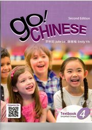 Go! Chinese - Level 4 Textbook