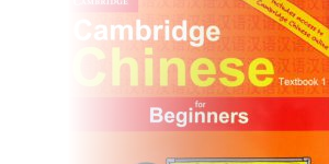 Cambridge Chinese for Beginners